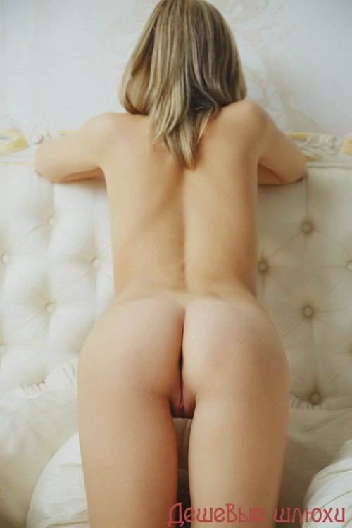 Дишовые проститутки курск
