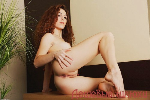 Джезека, 36 лет: классический массаж