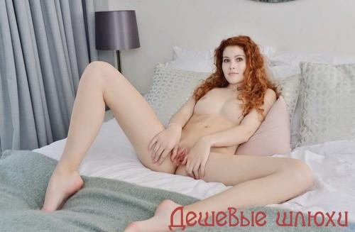 Парашкева, 18 лет: мастурбация члена ногами