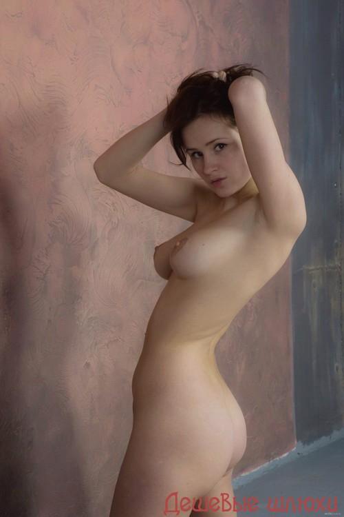 Флора, 21 год, аквамассаж