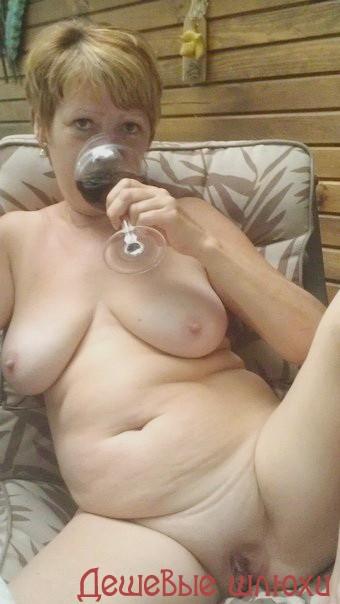 Ниа, 36 лет: лесбийский секс