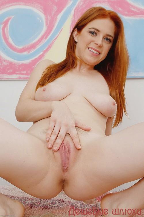 Биа, 22 года, вагинальный фистинг