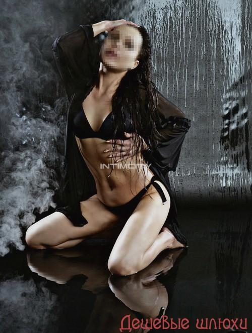 Юлия, 28 лет, спортивный массаж