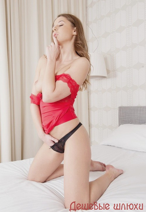 Леонора, 20 лет - эротический массаж