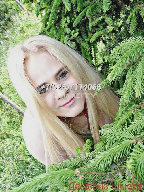 Рима, 36 лет: г. Вологда