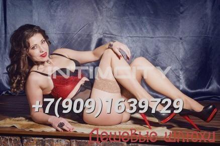 Телефон девочек Казани