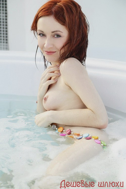 Джина, 29 лет - золотой дождь выдача