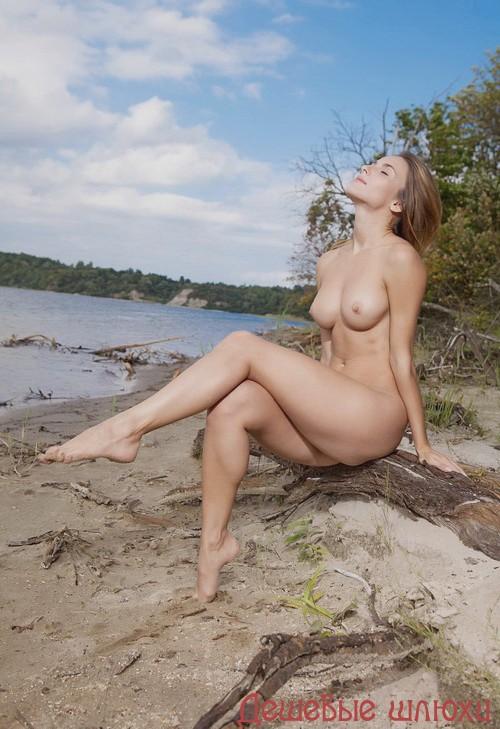 Элишка, 33 года: Девушка для секса одесса