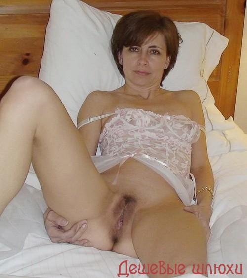 Мариану, 36 лет, выезд