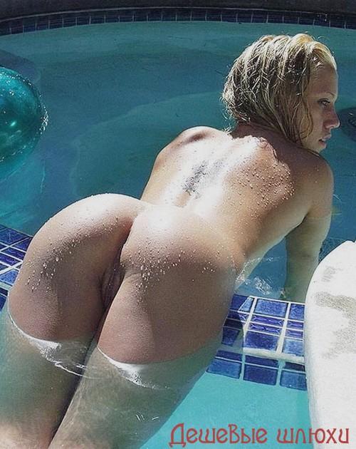 Анэля, 23 года: лесби
