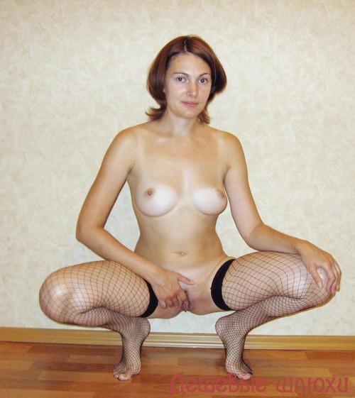 Лоллия, 18 лет город  Киров