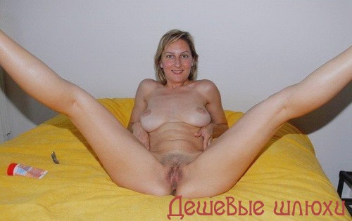 Георгиана,