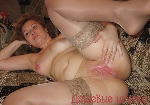 Проститутки в москве шестой размер