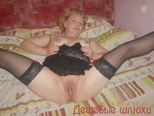 Ищу проституток от 45лет киев