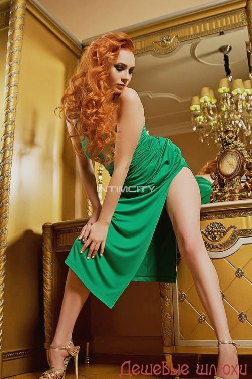 Проститутки узбечки таджички в воронеже