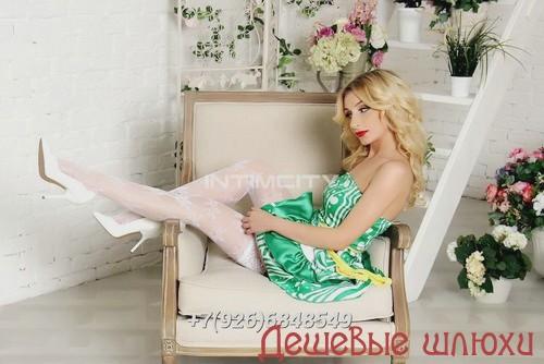 Авдотьюшка, 36 лет, профессиональный массаж