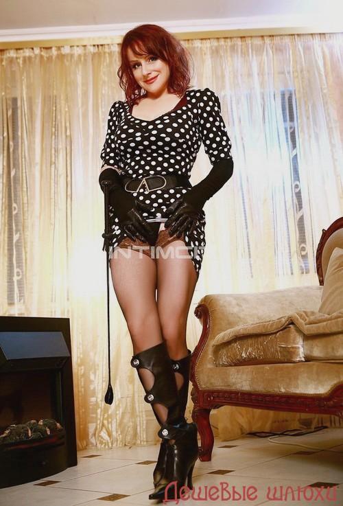 Эльз, 21 год - Проститутки чернянки белгородской