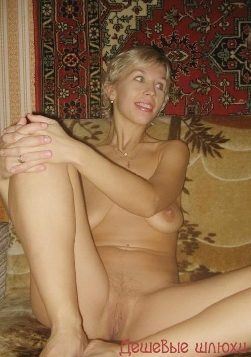 Грета, 24 года, секс втроём