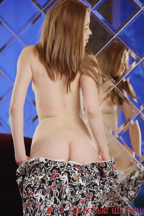 Проститутки в сочи анкета с видео