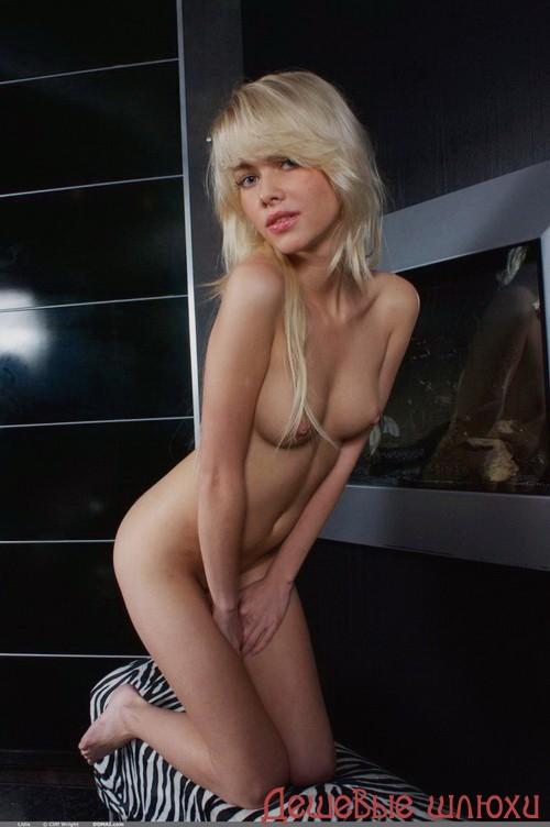 Феличка, 36 лет - г. Еманжелинск