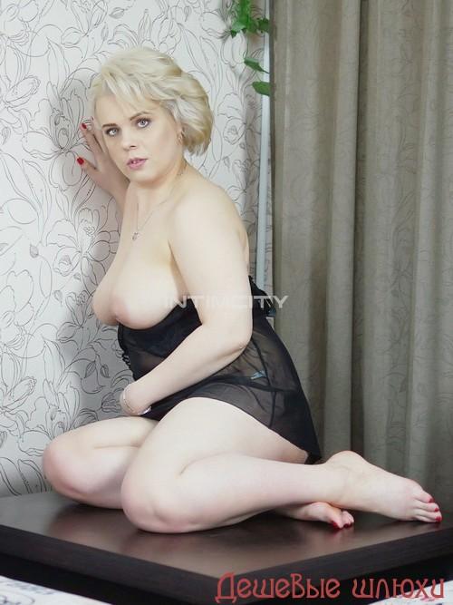 Звенислава, 35 лет - лесбийский секс