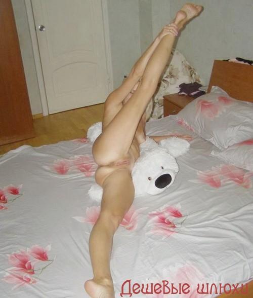 Нала, 21 год, групповой секс