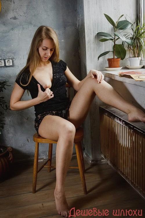 Лайна, 29 лет, групповой секс