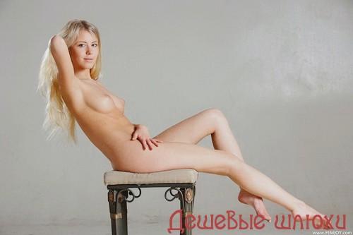 Аминушка, 19 лет, тонизирующий массаж